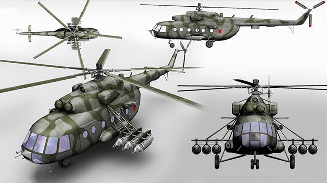 модификация вертолета,