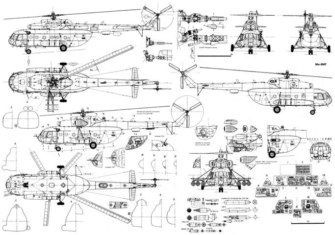 Ми-8ТВК - экспортная версия
